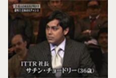 テレビ東京「カンブリア宮殿」