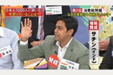 日本テレビ「news every」